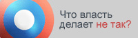 Полномочный представитель Президента РФ в ПФО