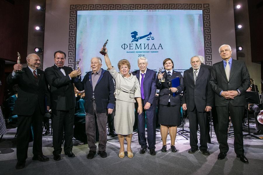 Лауреаты Фемида 2014