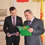 Центр бесплатной юридической помощи  «Союз юристов Чувашской Республики».