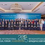 Юридический форум АТР