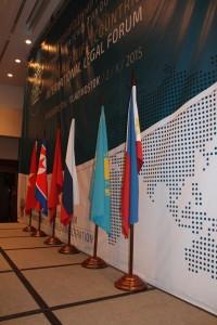 Международный юридический форум стран Азиатско–Тихоокеанского региона