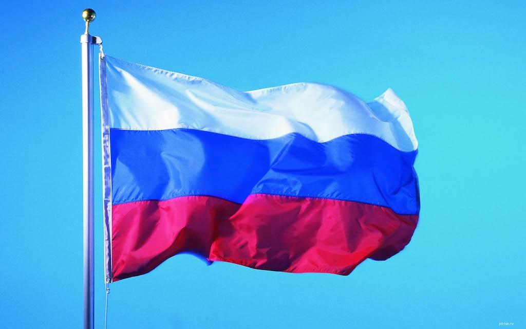 Поздравление Иванова Ивана Геннадьевича с  Днем России
