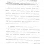Отвод судьи ГПК экспертиза