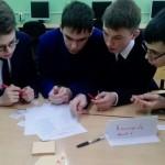 Ителлектульная игра Новочебоксарск