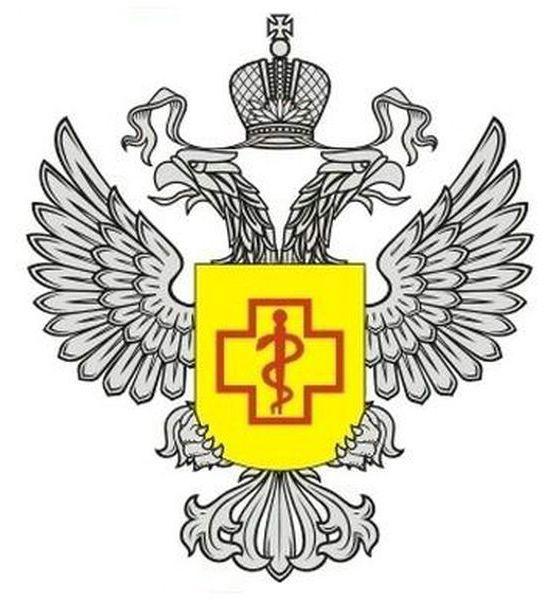 rospotrebnadzor-chuvashiya
