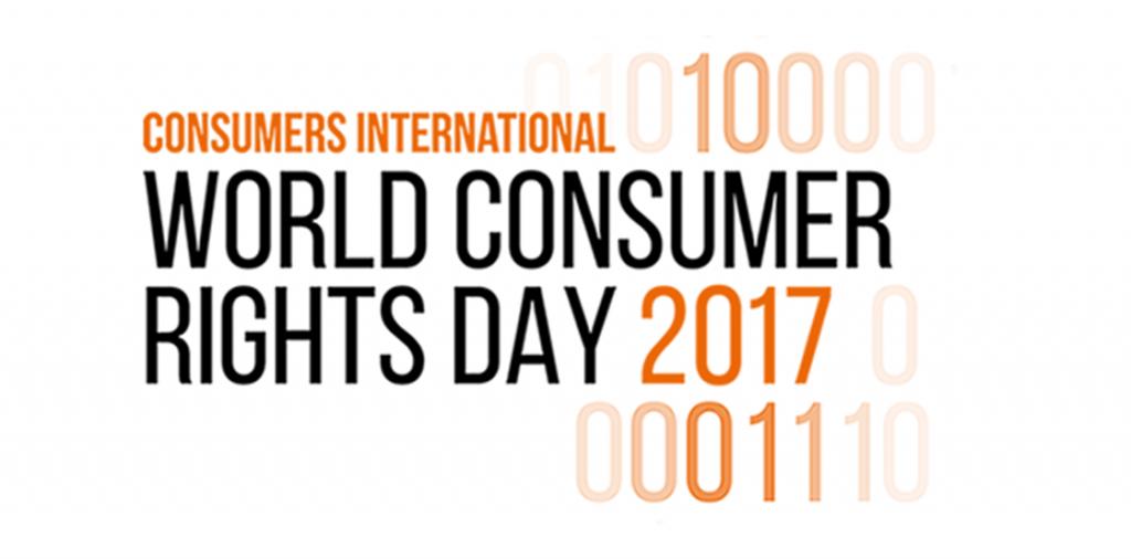 Всемирный день прав потребителей 2017