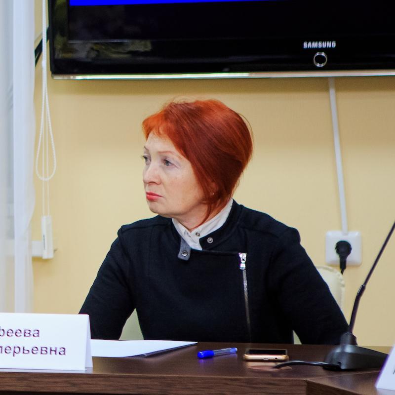 Тимофеева Ольга Валерьевна