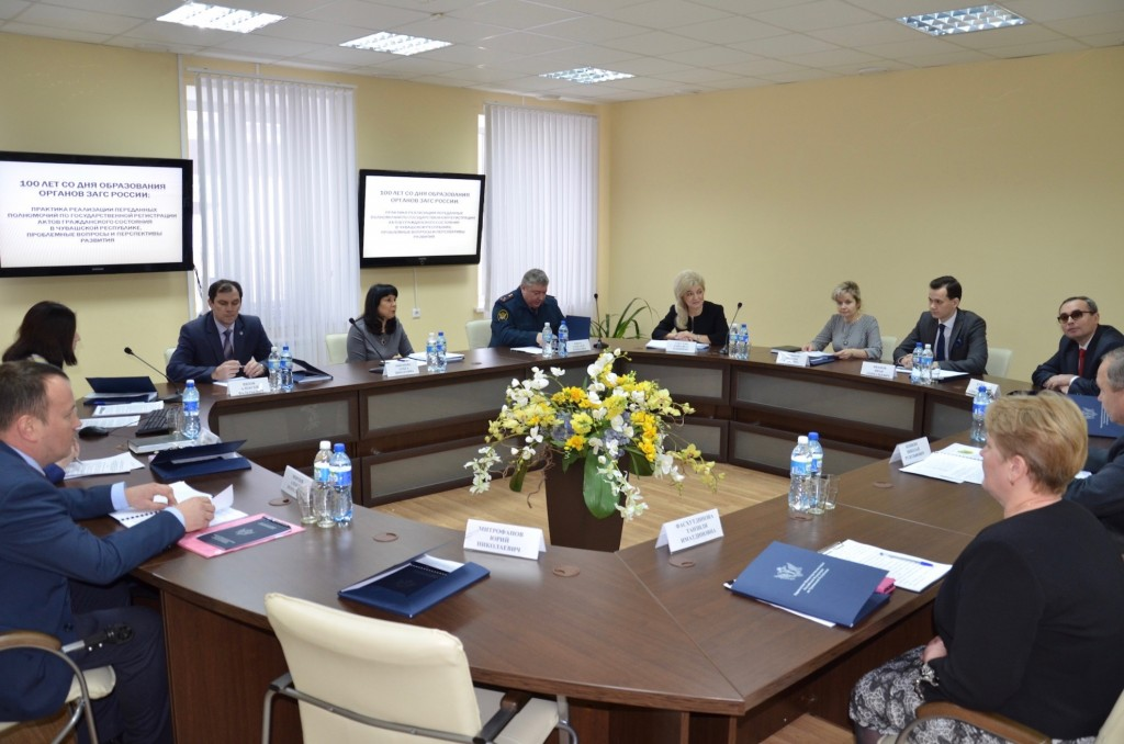 Координационный совет Минюст1