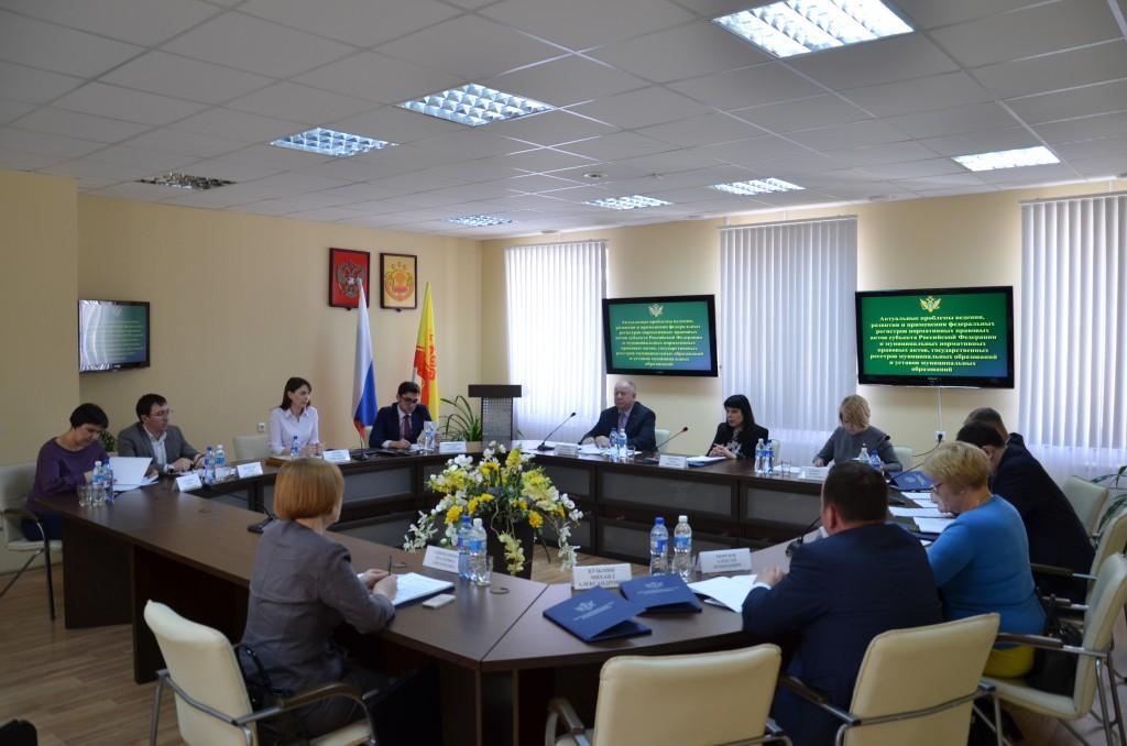 Координационный совет Минюст2