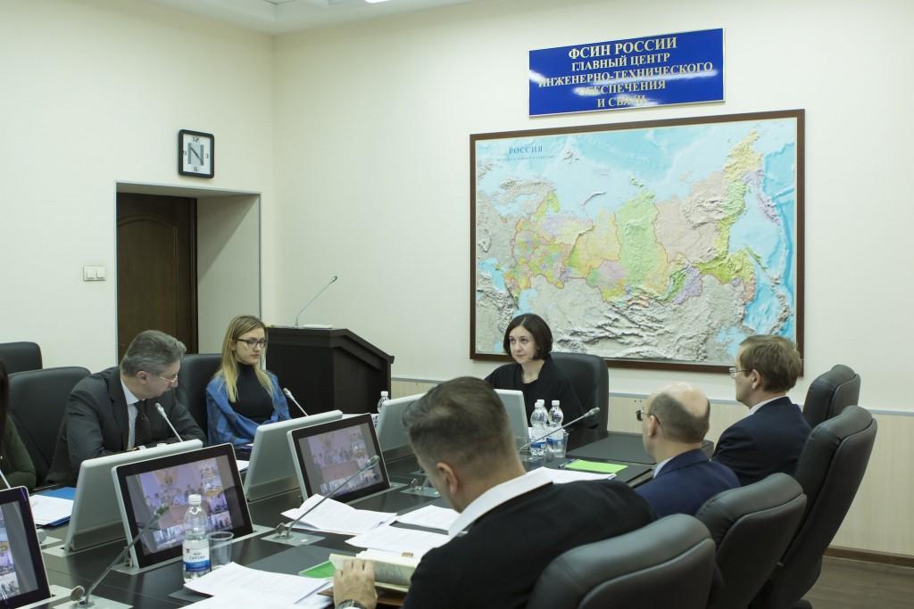 Видеоконференция Минюста России