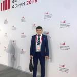 Московский финансовый форум 2018 Чувашия1