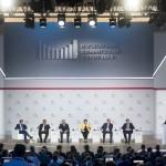 Московский финансовый форум 2018 Чувашия3