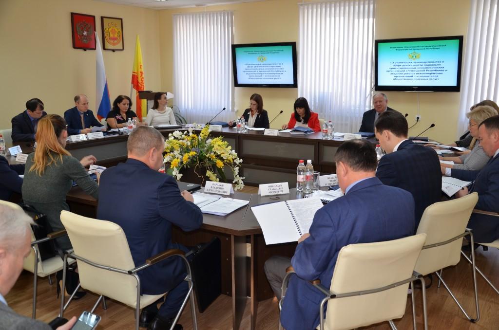 Координационный совет Минюст