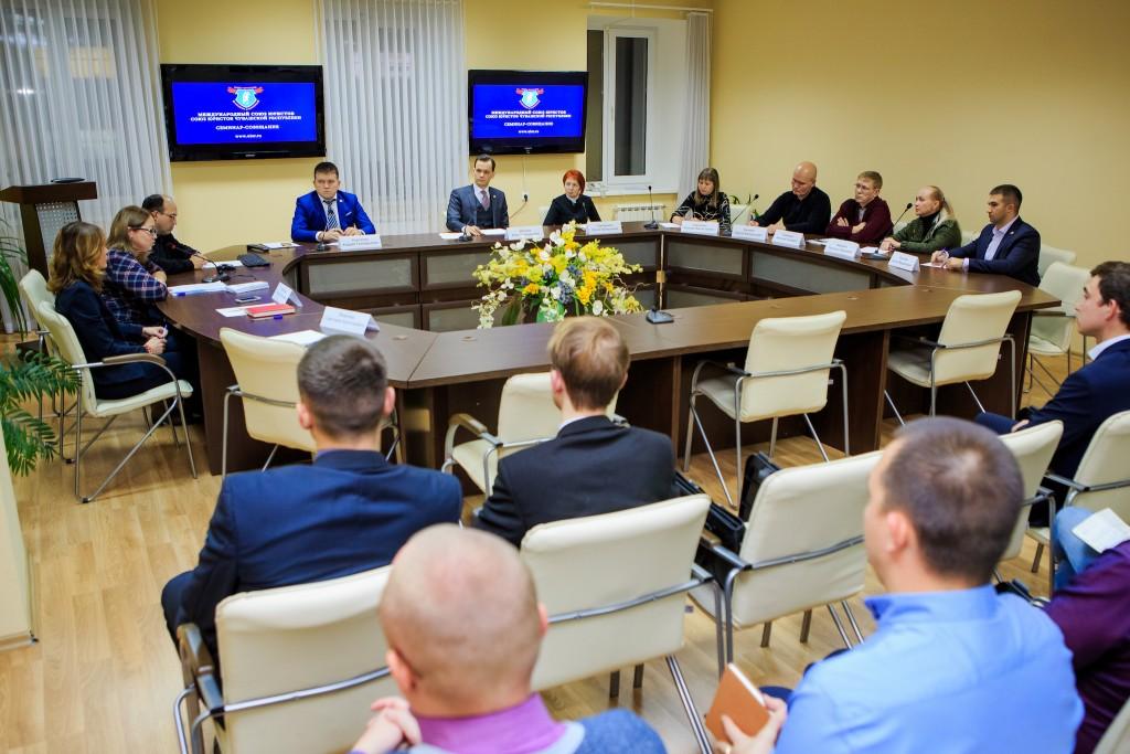 Семинар-совещание с практикующими юристами Чувашии, 2018 год.