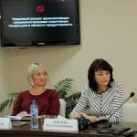 Качество правового просвещения семинар8