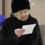 школа права для пенсионеров