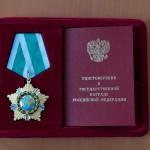 Андрей Требков орден дружбы