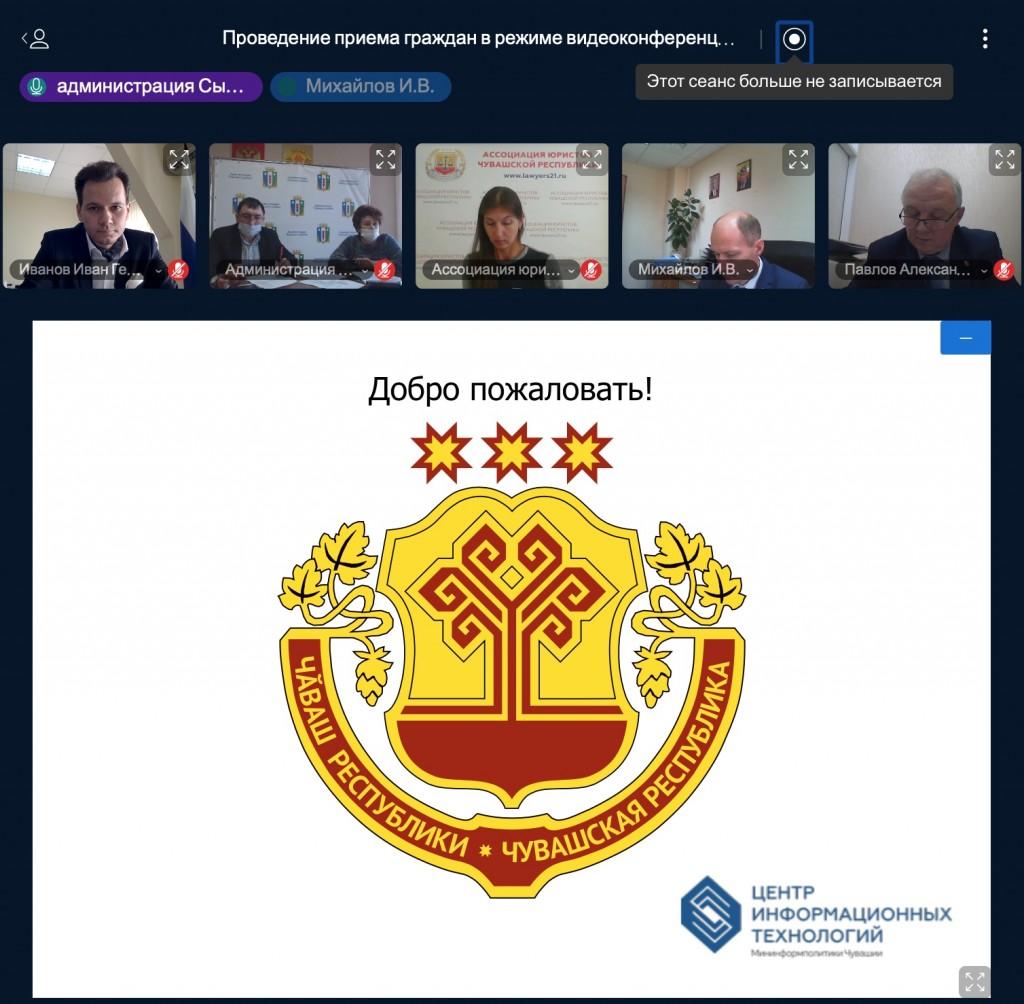 Юрист Иван Иванов Чебоксары