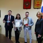 Росреестр конкурс научных работ Чувашия