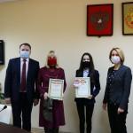 Росреестр конкурс научных работ Чувашия Союз юристов