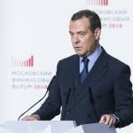 Московский финансовый форум 2018 Чувашия2