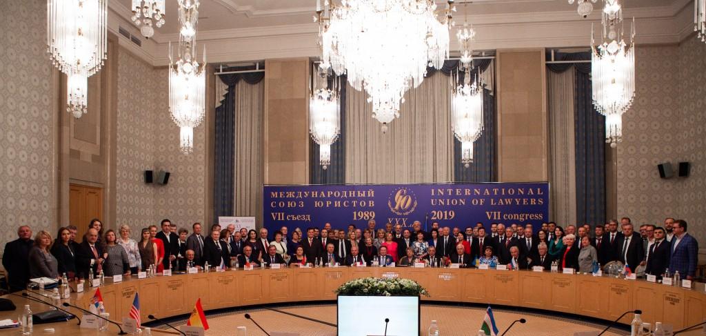 VII съезд Международного союза юристов, 2019 год.