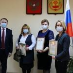 Росреестр конкурс научных работ ЧГУ