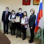 Росреестр конкурс научных работ Чувашия Чебоксары