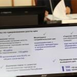 защита прав потребителей чебоксары_7274